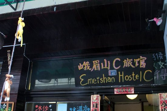 Dengba Inn : Emeishan Hostel C