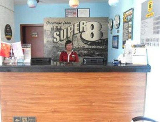 Super 8 Huairou Kai Fang Road: Lobby
