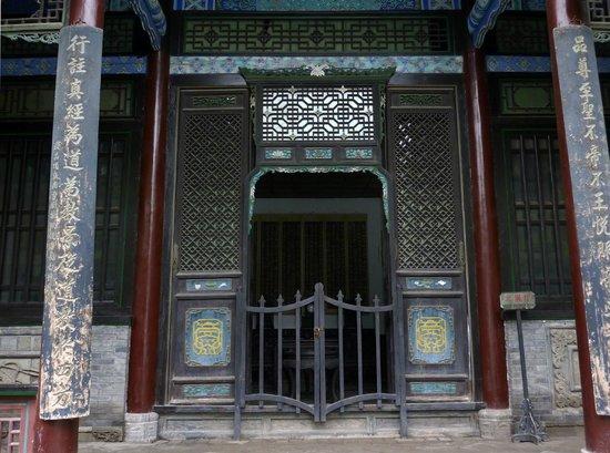 Xi'an Mosque: moschea