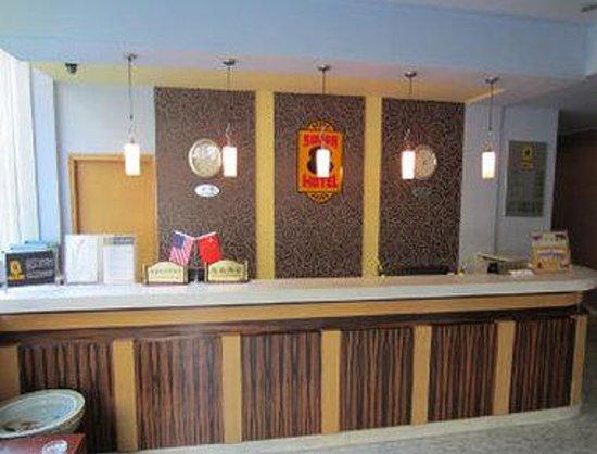Super 8 Hotel Beijing Xi Zhi Men: Lobby
