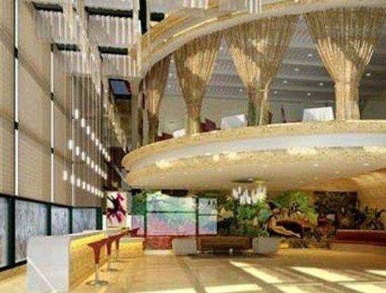 Suba Chunxi Hotel : Lobby