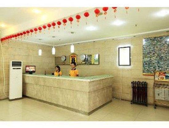 Suba Chunxi Hotel : Front Desk