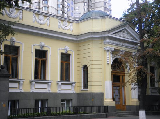 The Uvarovs Mansion