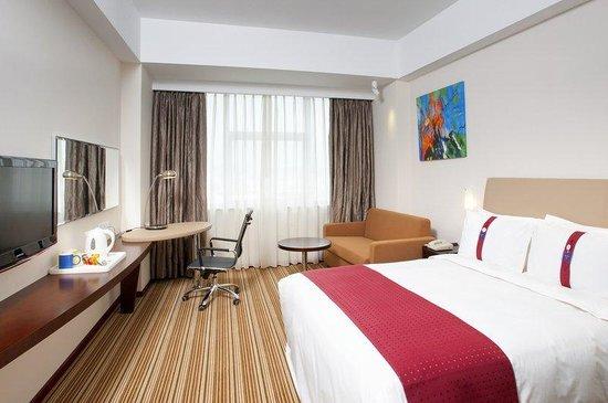 Holiday Inn Express Sanlin Shanghai: Guest Room
