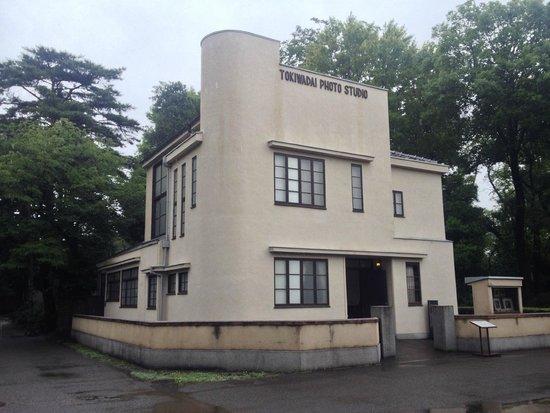 Edo-Tokyo Open Air Architectural Museum: Tokiwadai1930s's photographic studio