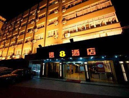 Welcome to Super 8 Hotel Hangzhou Cheng Zhan