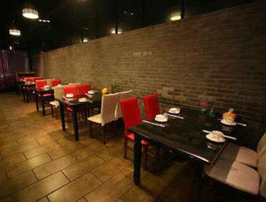 Super 8 Hotel Hangzhou Cheng Zhan: Dining hall