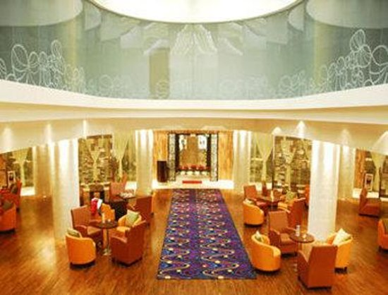 Days Inn Guangzhou: Lobby