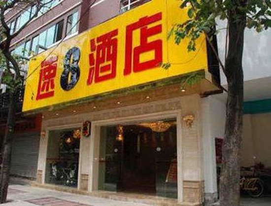 Welcome to the Super 8 Hotel Guangzhou Railway Station
