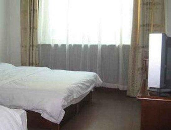 Super 8 Beijing Jinbao Street: Twin Bed Room