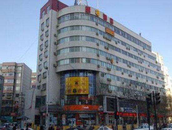 Welcome to the Super 8 Hotel Chengde Bi Shu Shan Zhuang