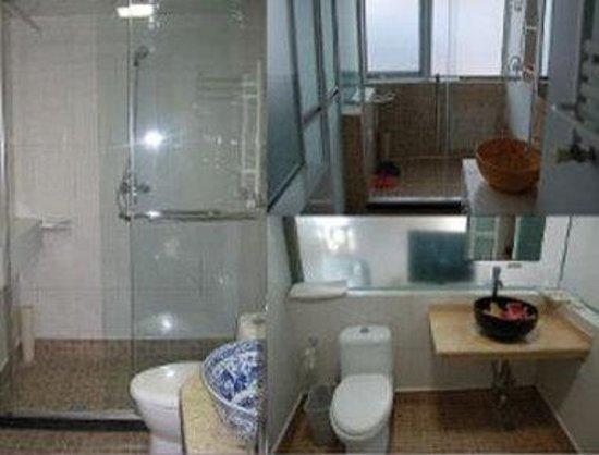 Super 8 Hotel Chengde Bi Shu Shan Zhuang: Bathroom