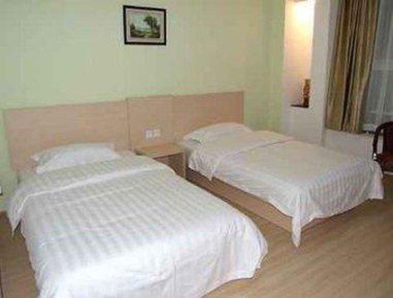 Super 8 Hotel Beijing Nanzhan: Twin Bed Guest Room