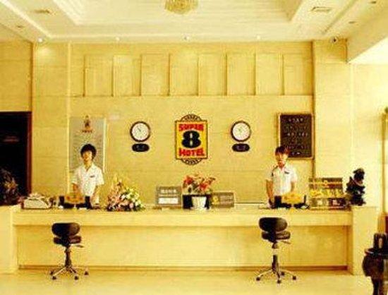 Super 8 Hotel Xian Nan Shao Men: Front Desk