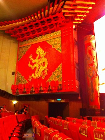 Chaoyang Theater: Stage