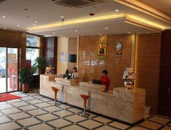 Super 8 Hotel Wenzhou Wang Jiang Lu : Front Desk