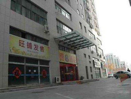 Super 8 Zhucheng Lantian: Welcome to Super 8 Hotel Zhucheng Lan Tian