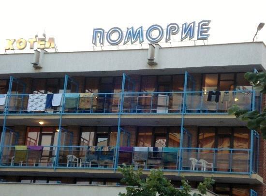 Pomorie Hotel : The hotel !