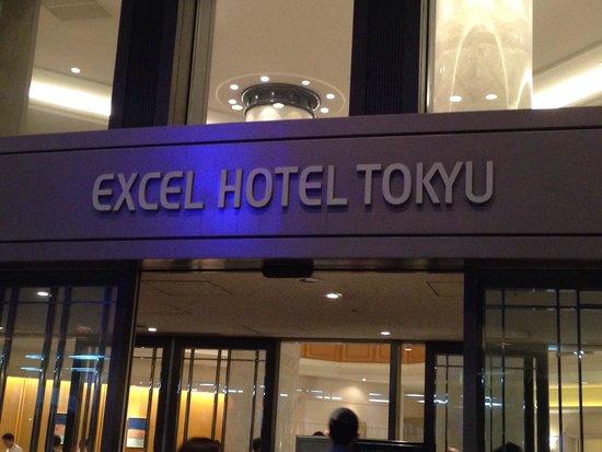 Sapporo Excel Hotel Tokyu: front door
