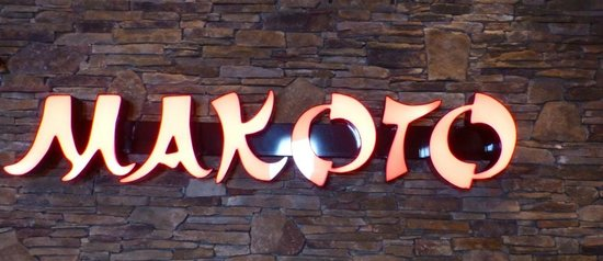 Makoto's Japanese Steak House and Sushi Bar: Entrance sign