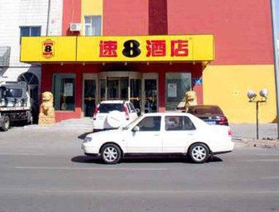 Super 8 Hotel Changchun Economic Development Zone Pudong LU: Welcome to the Super 8 Changchun Pudong Lu