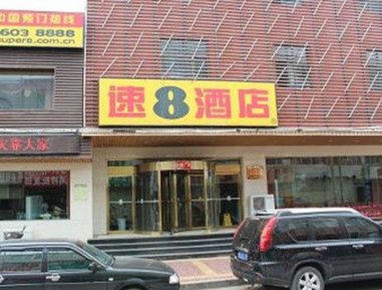 Welcome to Super 8 Hotel Baiyin Jing Tai Square