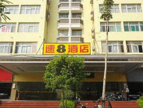 Super 8 Hotel Quanzhou Shishi Shi Quan Lu: Welcome to Super 8 Quanzhou Shishi