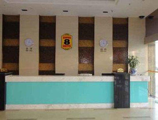 Super 8 Hotel Quanzhou Shishi Shi Quan Lu: Lobby