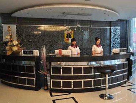 Super 8 Hotel Yinchuan Qirong Qing HE Bei Jie: Lobby
