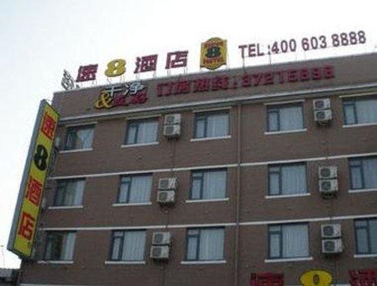 Welcome to the Super 8 Hotel Shanghai Jinshan Xuefulu Chengshi Sha Tan