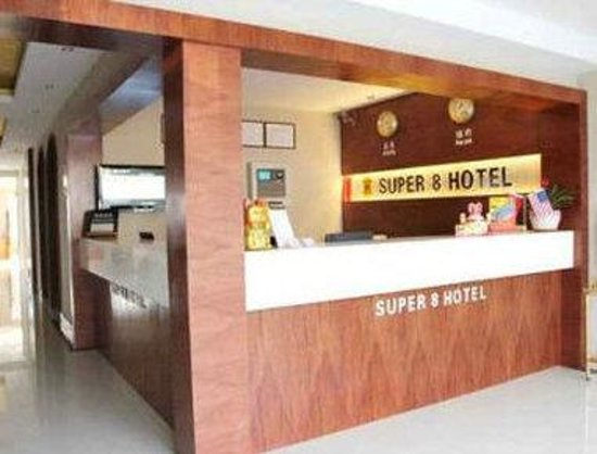 Super 8 Hotel Shanghai Jinshan Xuefulu Chengshi Sha Tan : Lobby