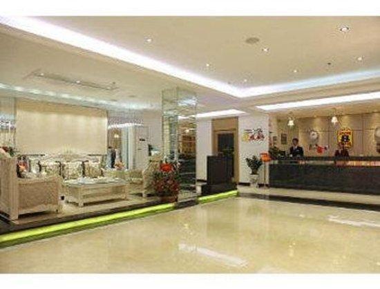 Super 8 Shantou Xiashan Huamei Road : Lobby