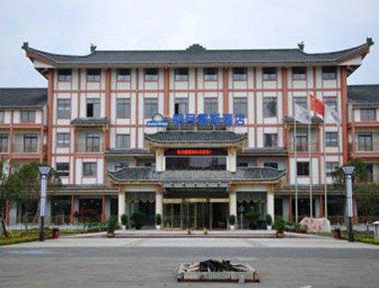 Shizhu County, China: Welcome to the Days Hotel MingYue