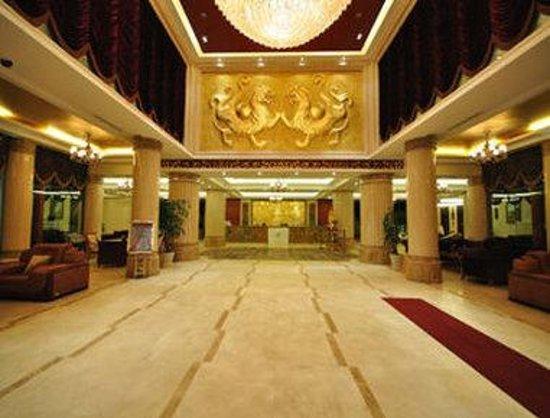 Shizhu County, China: Lobby