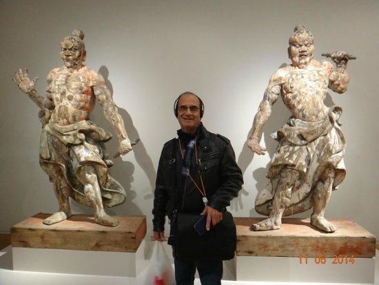 Rijksmuseum Amsterdam : Guerreiros samurais - arte japonesa