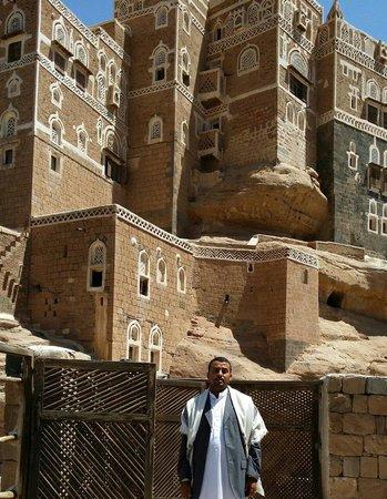 Dar al-Hajar: I was at dar alhagar