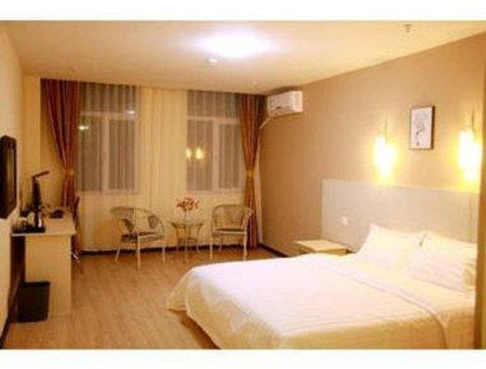 Super 8 Hotel Baotou Zhaotan Railway Station