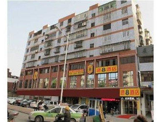 Welcome to the Super 8 Fuzhou Fuqing Li Qiao