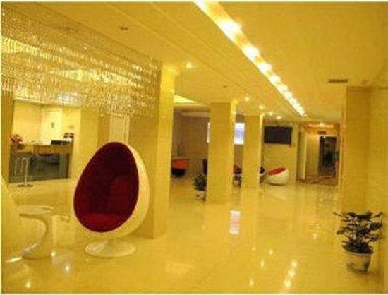 Super 8 Fuzhou Fuqing Li Qiao : Lobby