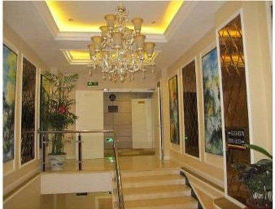 Super 8 Fuzhou Fuqing Li Qiao : Hallway