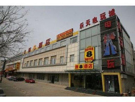 Super 8 Hotel Beijing Huilongguan Dong Da Jie: Welcome To The Super 8 Hotel Beijing HuiLongGuan