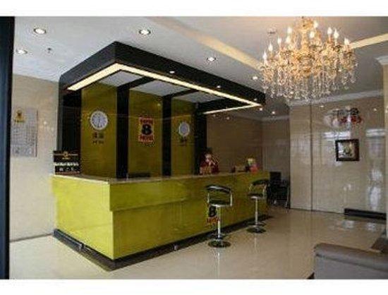 Super 8 Hotel Beijing Huilongguan Dong Da Jie: Lobby