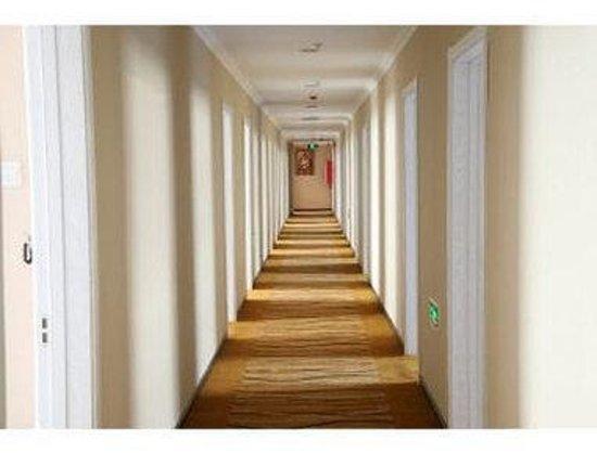 Super 8 Hotel Beijing Huilongguan Dong Da Jie : Hallway
