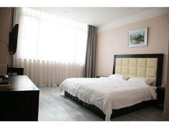 Super 8 Hotel Beijing Huilongguan Dong Da Jie: King Bed Guest Room