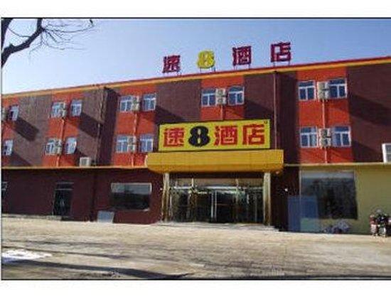 Super 8 Hotel Langfang Jin Rong Jie: Welcome To S8 Htl Langfang Jin Rong Jie