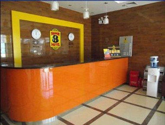 Super 8 Hotel Langfang Jin Rong Jie: Lobby