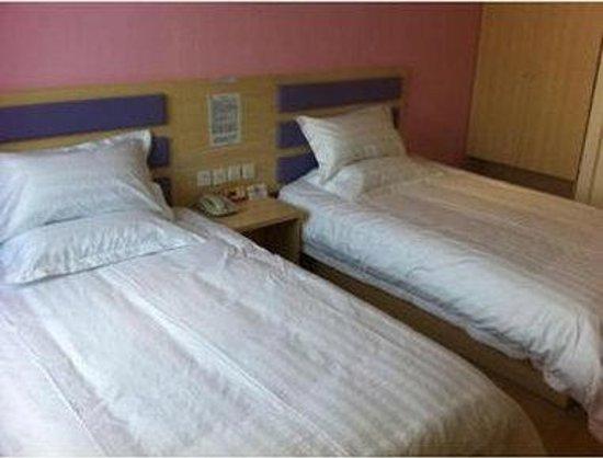 Super 8 Hotel Langfang Jin Rong Jie: Twin Bed Guest Room