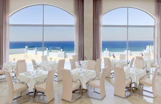 Atrium Platinum Hotel: Restaurant