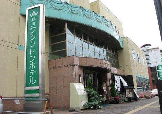 Photo of Asahikawa Washinton Hotel