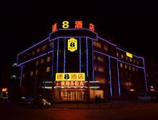 Wenshang County, China: Welcome to the Super 8 Hotel Wenshang Central Long Distance Bus Station